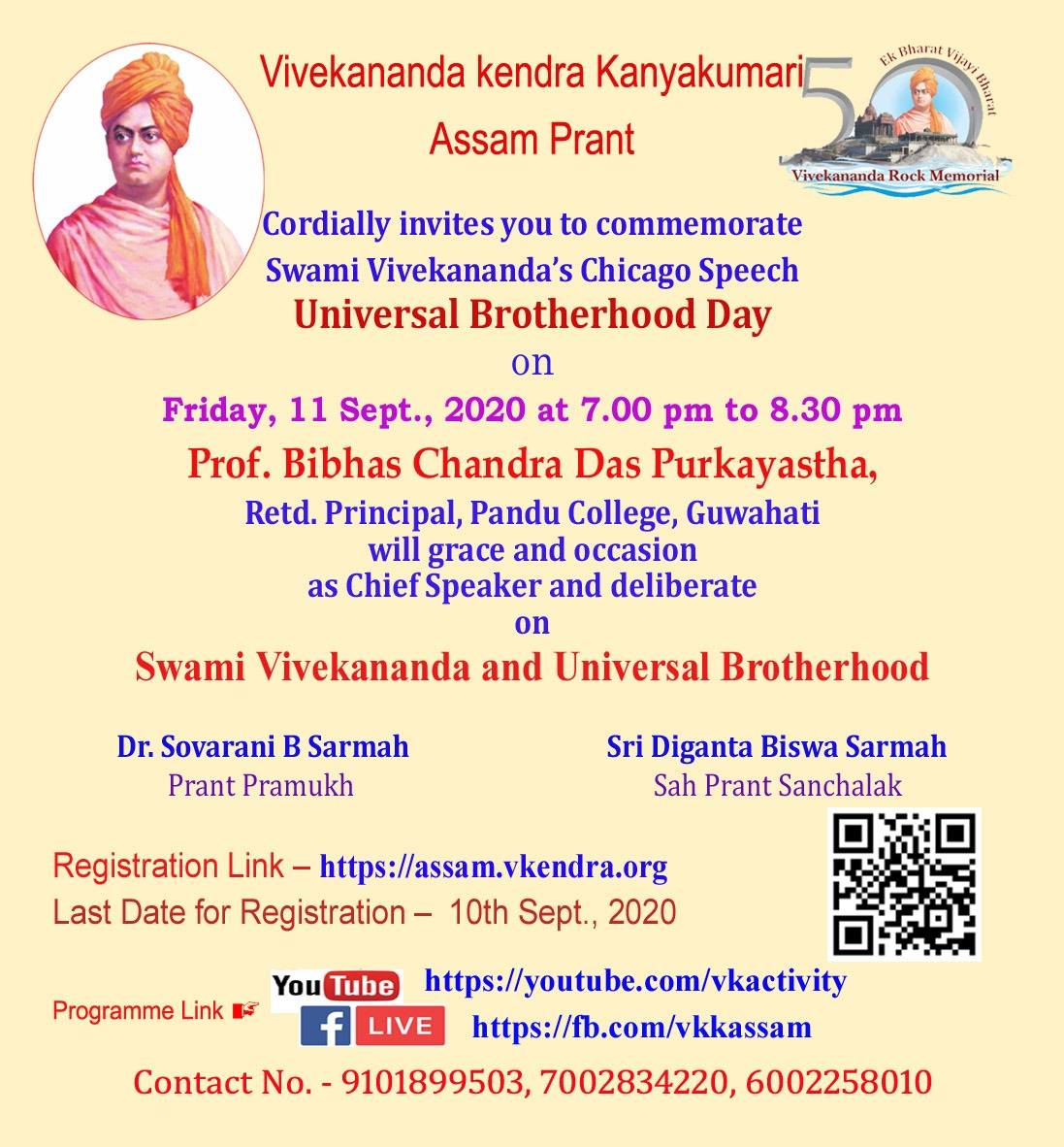 Swami Vivekananda and Universal Brotherhood