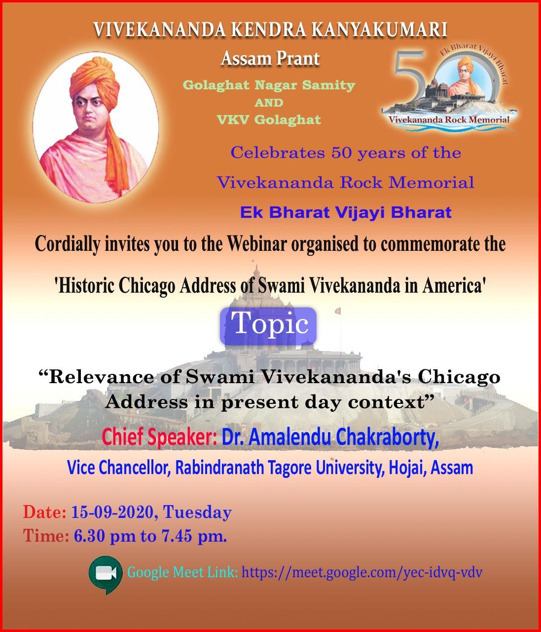 Historic Chicago Address of Swami Vivekananda in America - Webinar - Golaghat