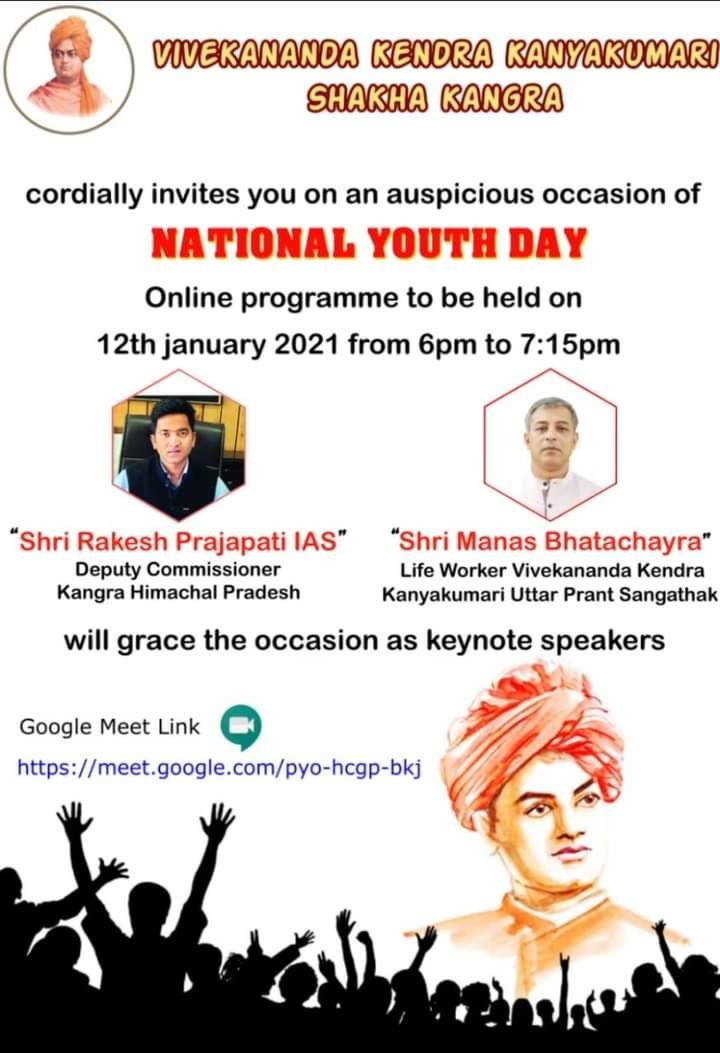 National Youth Day - Kangra