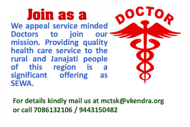 Join as a Doctor