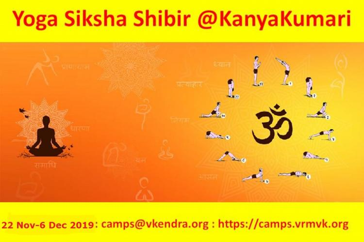 Yoga Shiksha Shibir at KanyaKumari November 2019