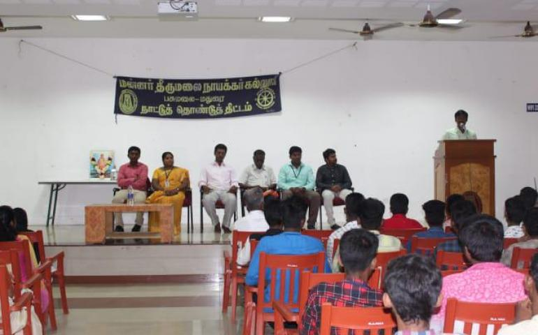 national-youth-day-celebration-madurai-2019