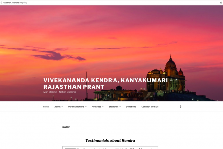 rajasthan-prant-website-lokarpan-june-2020